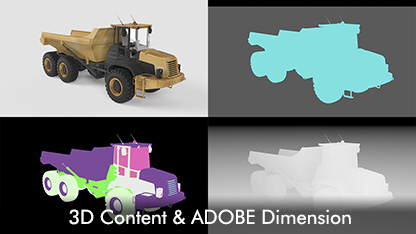 3D Content from DOSCH DESIGN for Adobe Dimension